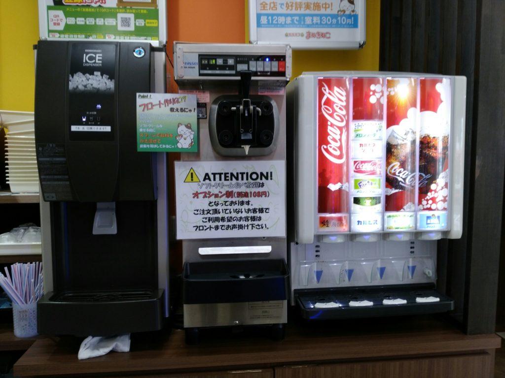 まねきねこ仙台中田店 ソフトクリーム