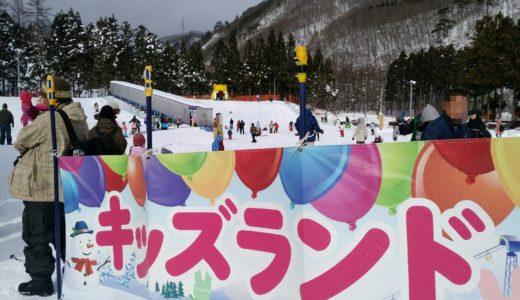 【体験レポート】セントメリースキー場のキッズランドは子供のそり滑りに最適!