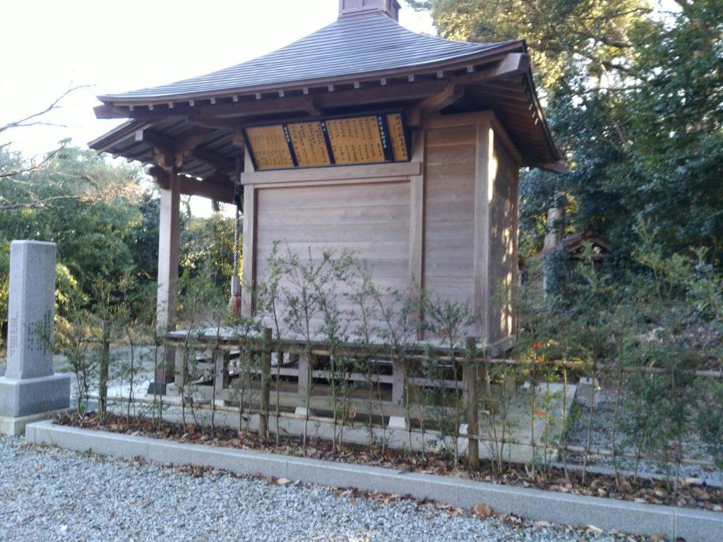 山元町 磯崎山公園