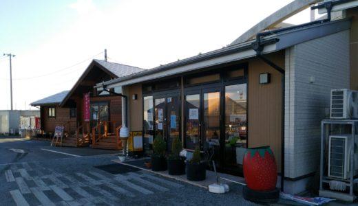 【体験レポート】山元いちご農園|イチゴ狩りやカフェ、ワイナリーもあるよ