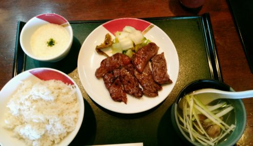 牛タン巡り|仙台空港付近の「たんとろ」は地元民も通うおすすめの店