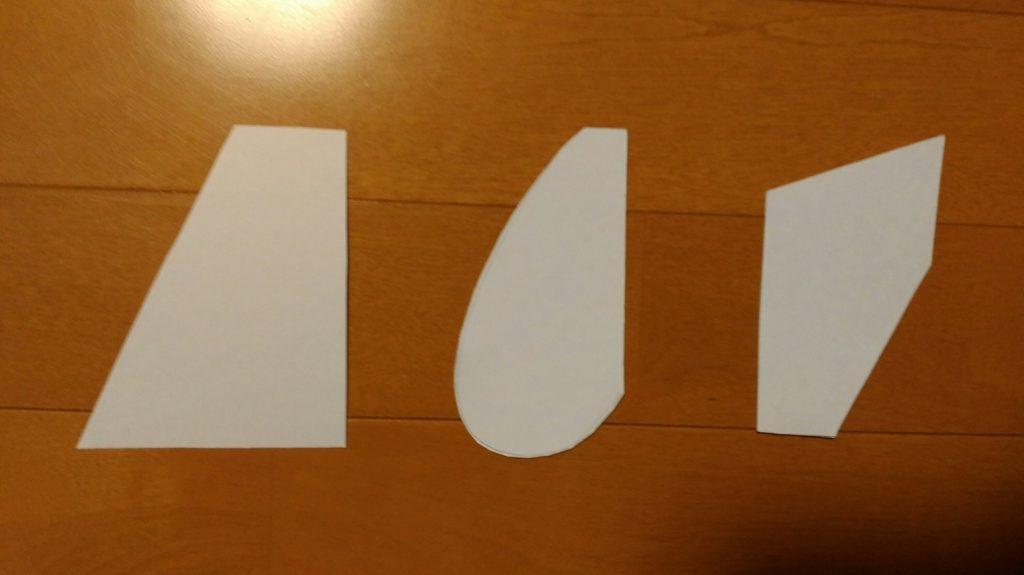 傘袋ロケットの作り方 羽の形を変える