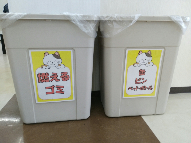 まねきねこ仙台中田店 ゴミ箱