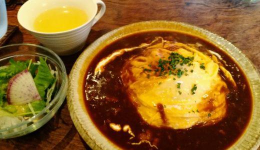 今日のカフェランチ|名取の「Cafe食堂 ラフ」でオムライス&シフォンケーキ
