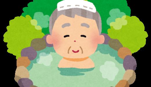 飲む温泉は仙南にもあるよ!宮城県川崎町の飲泉を2つ紹介