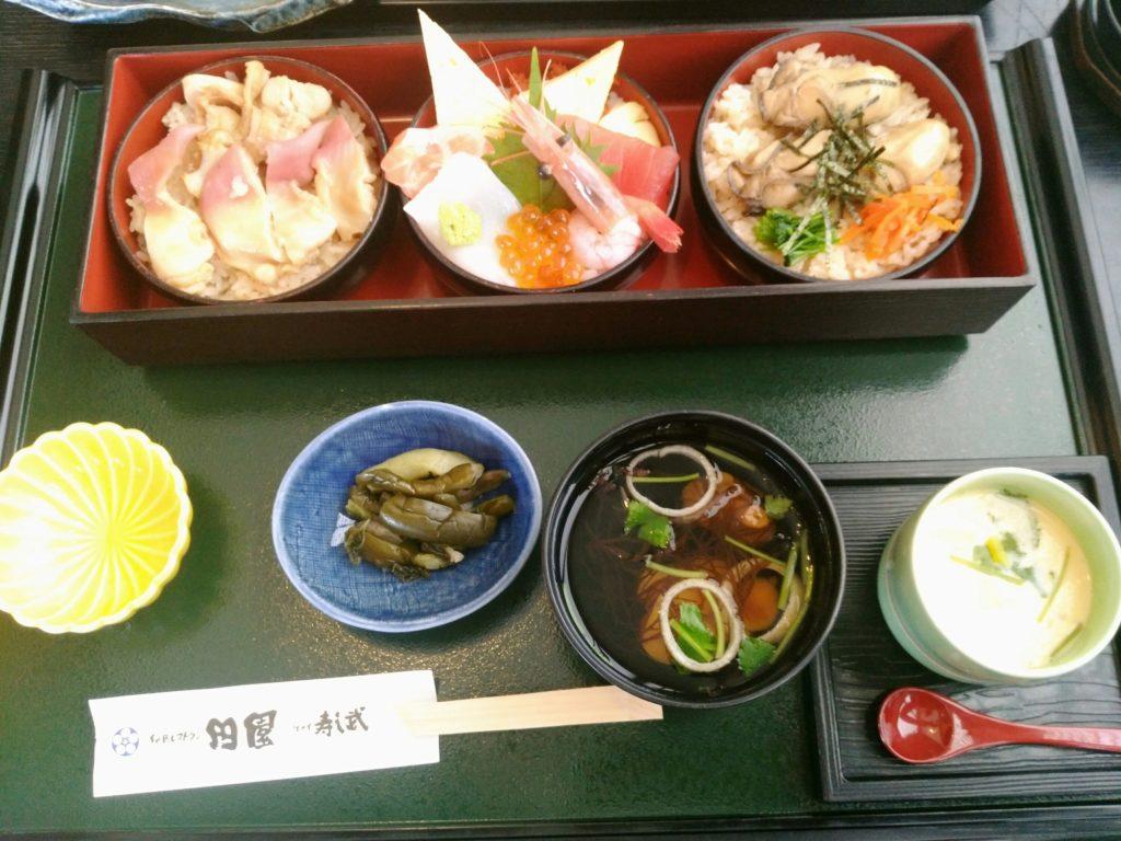 田園 三味丼セット