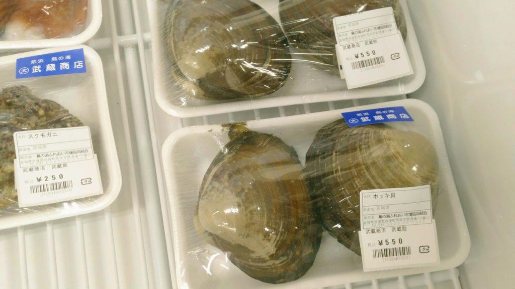 鳥の海ふれあい市場 ほっき貝