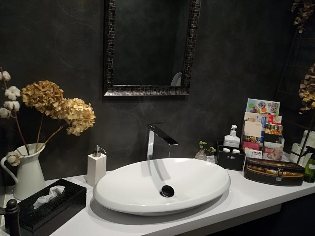 トレトゥールメゾンアッシュ トイレ