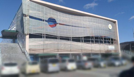 【新店情報】大河原町フォルテの映画館が復活!