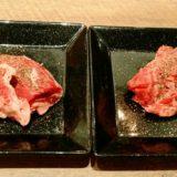 ビーフィーズ熟成肉