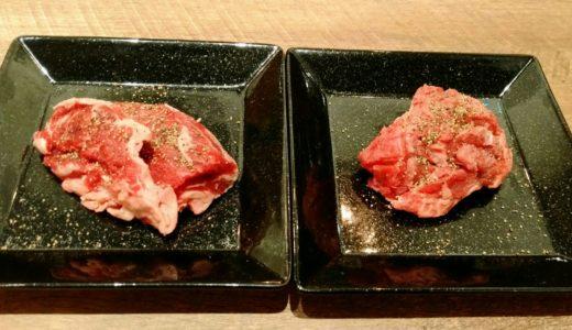 焼肉レポ 「ビーフィーズ仙台中田店」で食べ放題|熟成肉うまし!