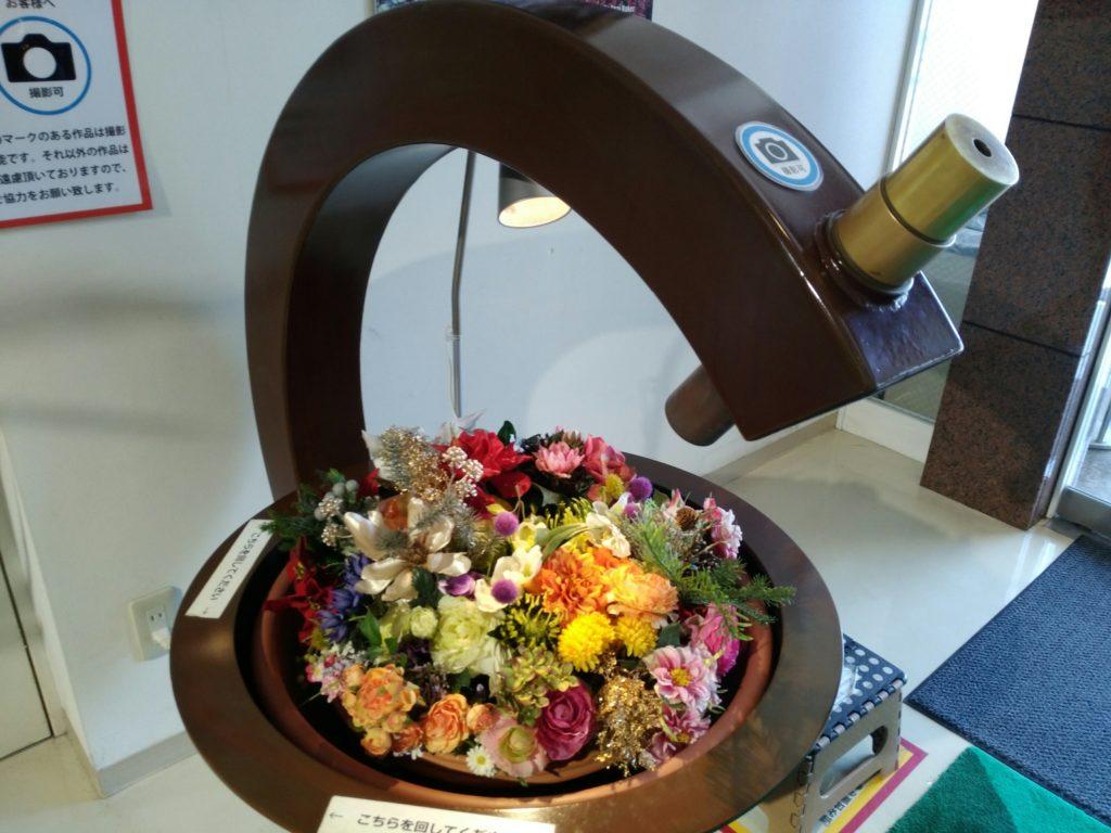 仙台万華鏡美術館 花束の万華鏡