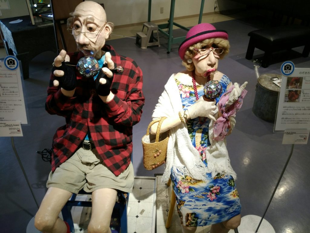 仙台万華鏡美術館 夫婦の万華鏡