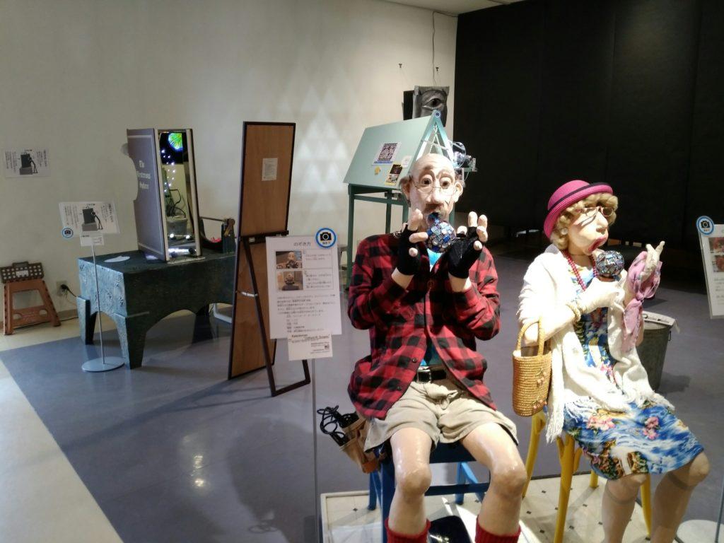 万華鏡美術館