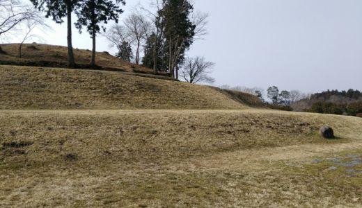 【名取市】雷神山古墳へ|東北最大の前方後円墳!今は広い公園