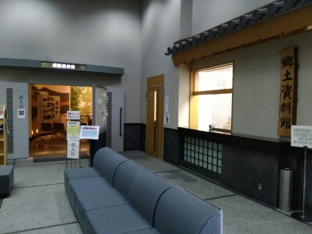 亘理町悠里館 郷土資料館