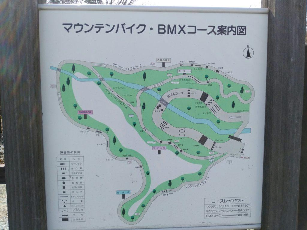 山元町 少年の森菱沼の里 マウンテンバイク・BMXコース案内図