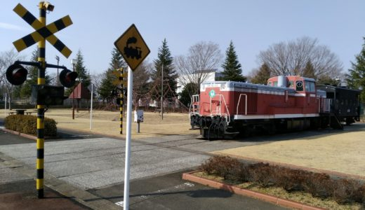 公園レポ – 角田中央公園|交通公園や運動施設、桜並木など