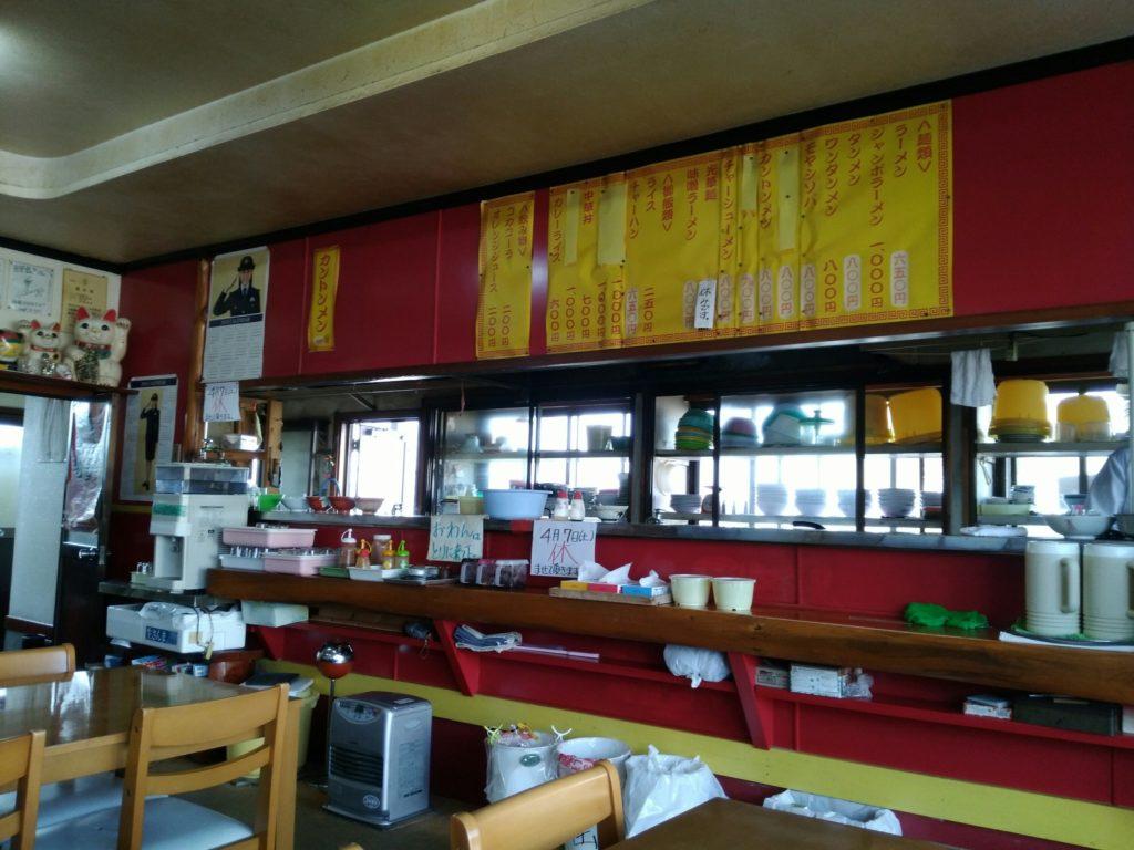 角田市 光華飯店 店内