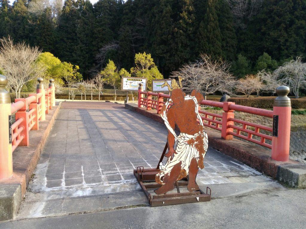 高蔵寺 ホタルの里 入口の門番