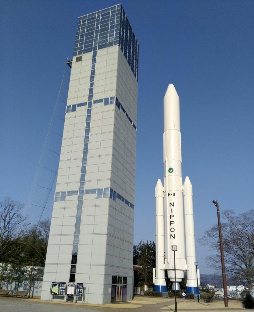 角田市 スペースタワー