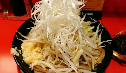 ラーメン日記|岩沼市「麺屋 小十郎」の味噌ラーメンで二郎系デビュー