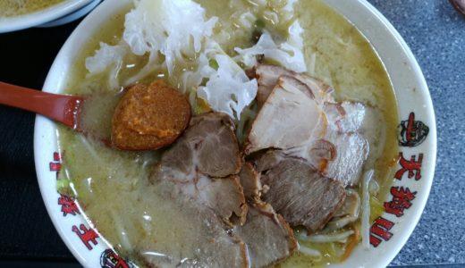 ラーメン日記|川崎町の「ラーメン天狗山」 一番好きな故郷の辛味噌