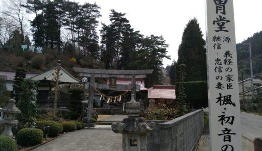 白石市の甲冑堂(田村神社)と片倉小十郎歴代御廊に行って来ました
