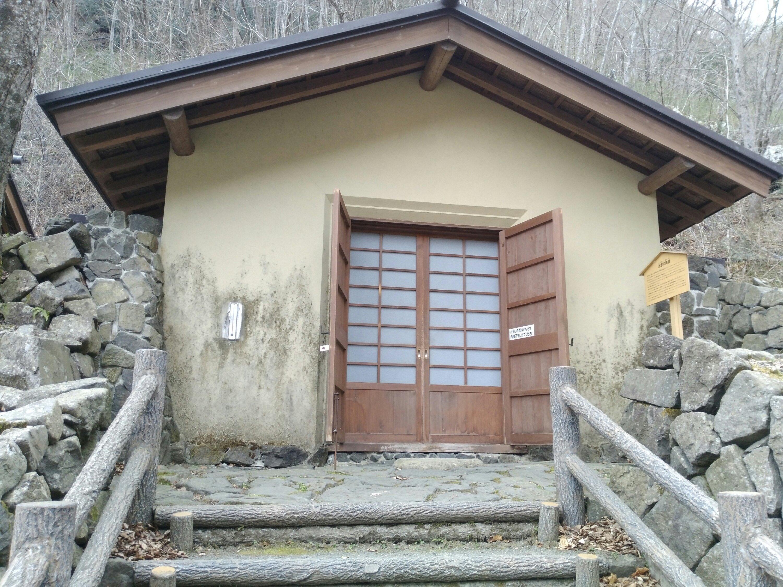白石市 材木岩公園 氷室