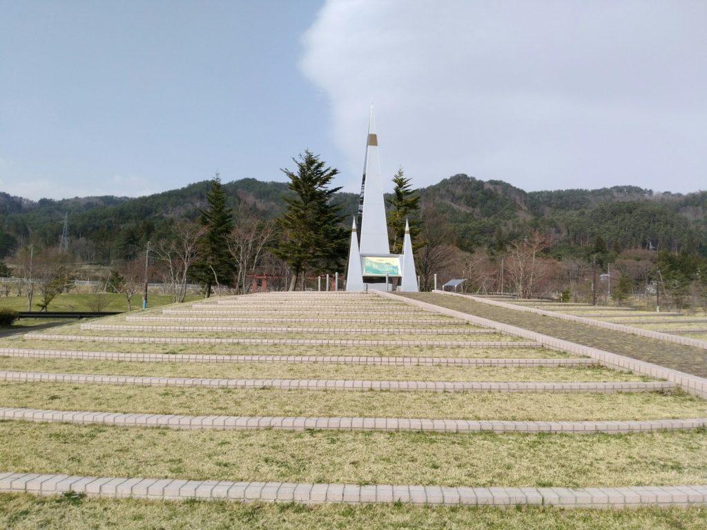 七ヶ宿自然休養公園 モニュメント