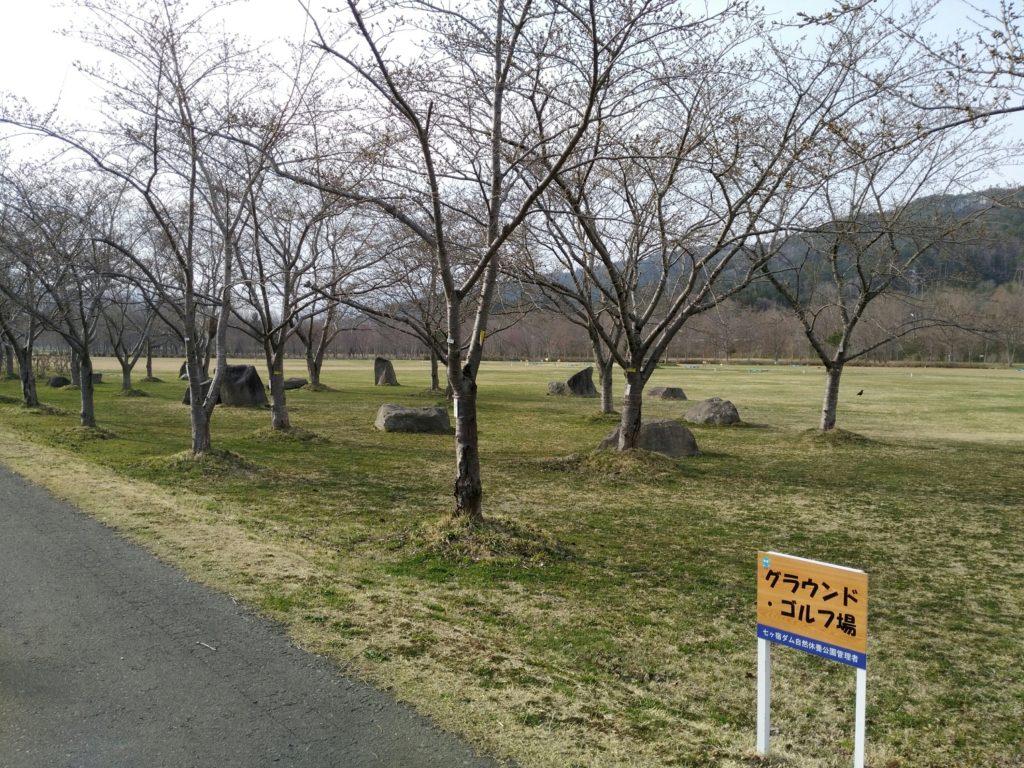 七ヶ宿自然休養公園 グラウンドゴルフ場