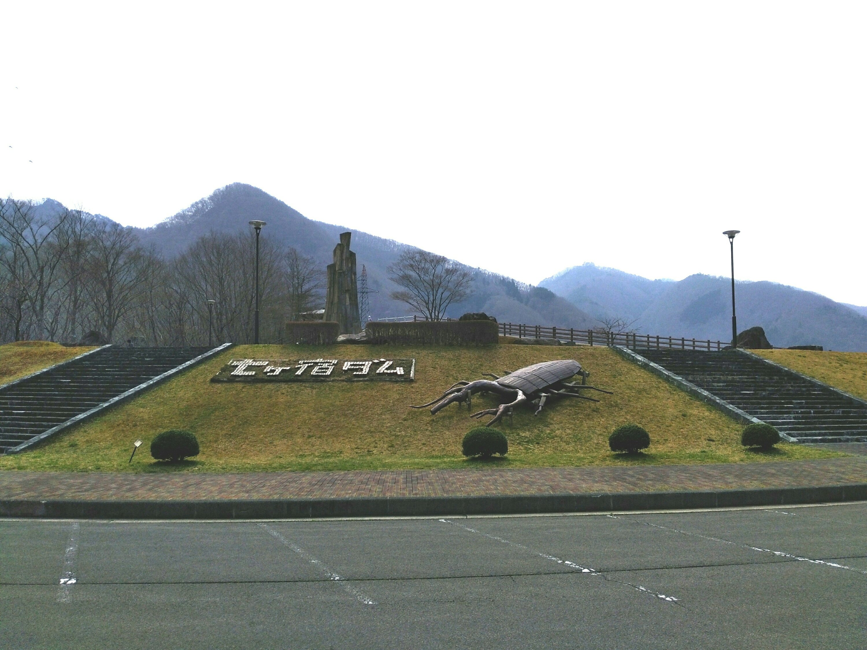 七ヶ宿ダム 展望公園