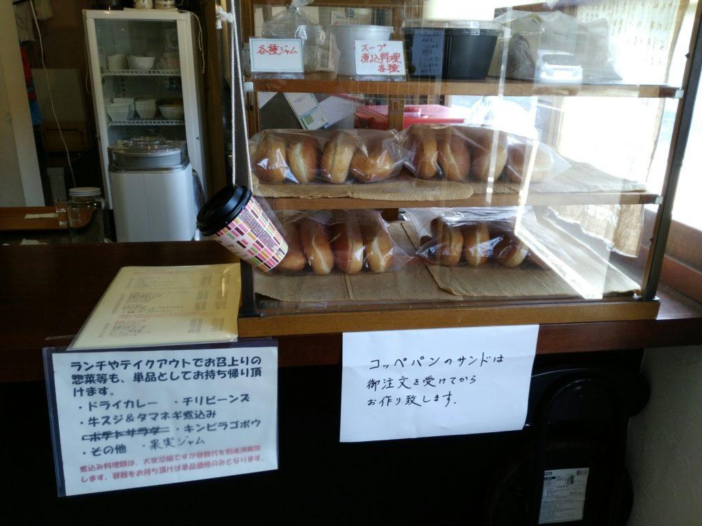 パン食堂コッペの店内