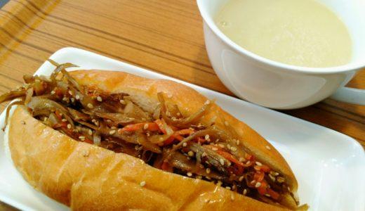 秋保パン食堂コッペで遅めのモーニング|コッペパンとポタージュスープ