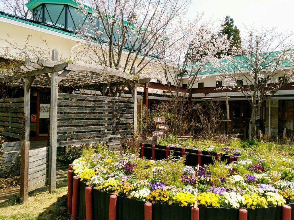 秋保里センター ガーデン