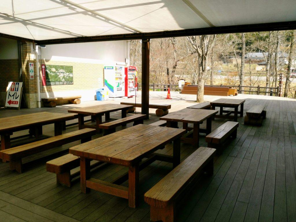 秋保里センター 食事スペース