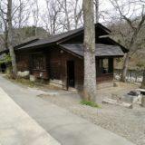秋保 木の家 ロッジ