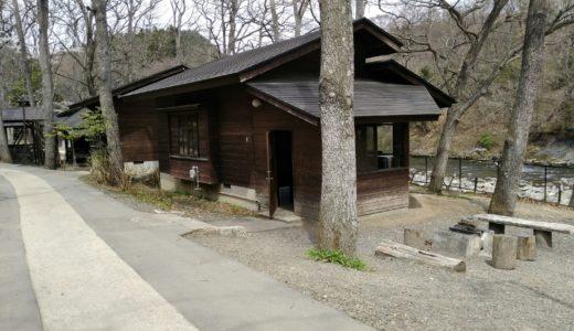 【秋保】木の家 ロッジ村レポ|川遊びやバーベキューにおすすめ