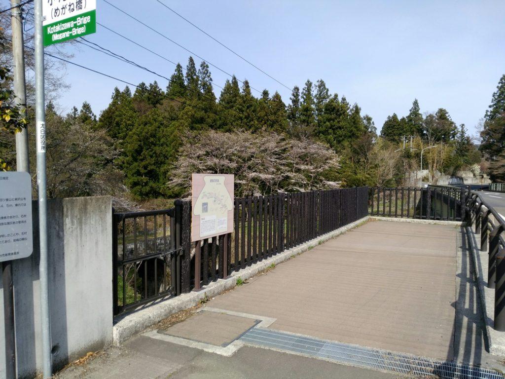 小滝沢橋 展望台