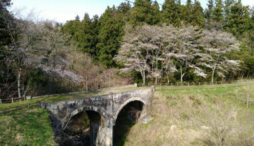 【秋保】豊後館跡・めがね橋 |恐怖の馬場館跡と美しい小滝沢橋