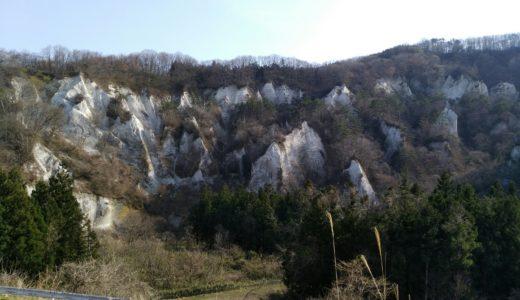 秋保 白岩|大迫力のパノラマと「人面岩」を探す冒険!