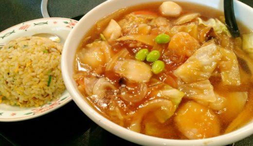 【ラーメン日記】秋保 たべにおいで 龍宝|広東麺と半チャーハン