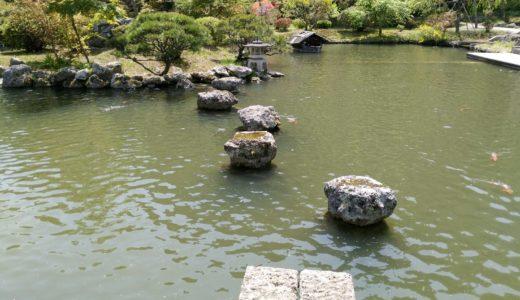 天守閣自然公園で散歩と鯉にエサやり|秋保で一番好きな足湯も