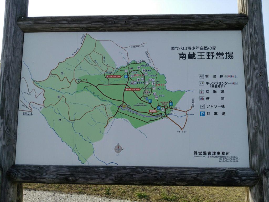 南蔵王野営場 マップ