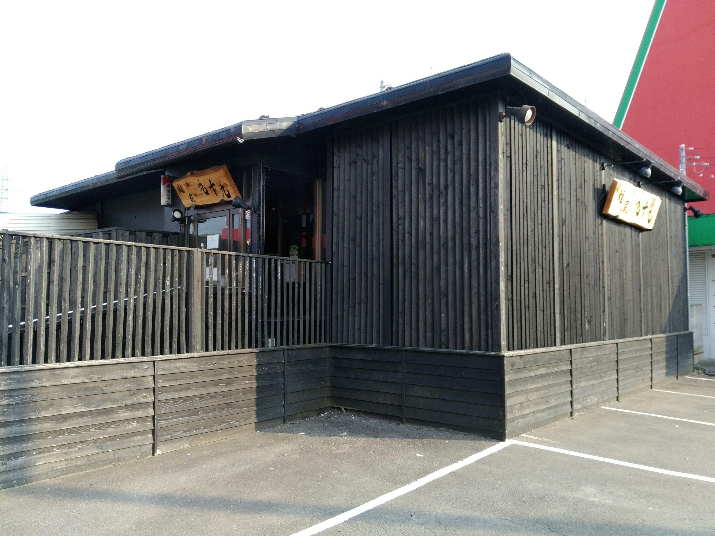 白石市 麺屋九十九の外観