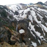 echoline zao mountain range