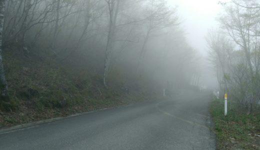宮城蔵王観光⑤ 帰り道は川崎町の山道ドライブ|峩々温泉や釜房ダム