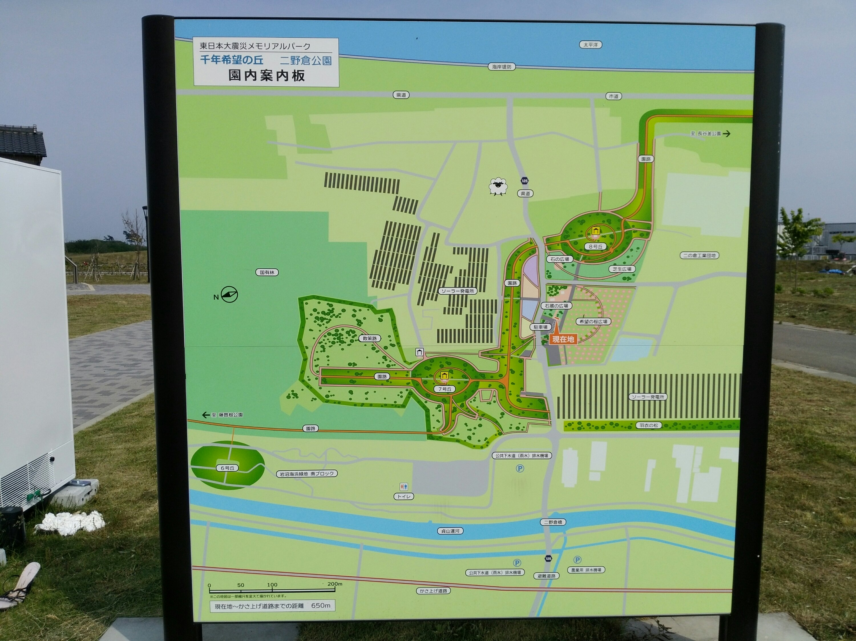 千年希望の丘 二野倉公園 案内図