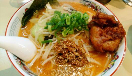 【ラーメン日記】岩沼市 いっぽ|辛味噌タンメン