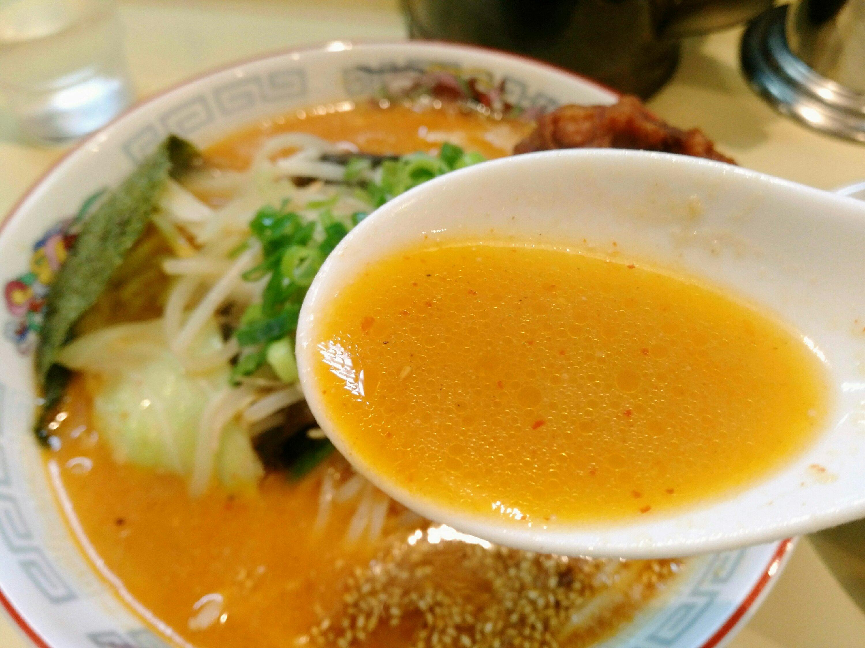 岩沼市 いっぽ 辛みそラーメン スープ